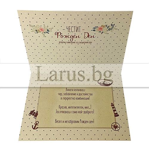 Уникална картичка от крафт материали с истинска папийонка (тъмночервена панделка)