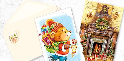 Рождествени картички