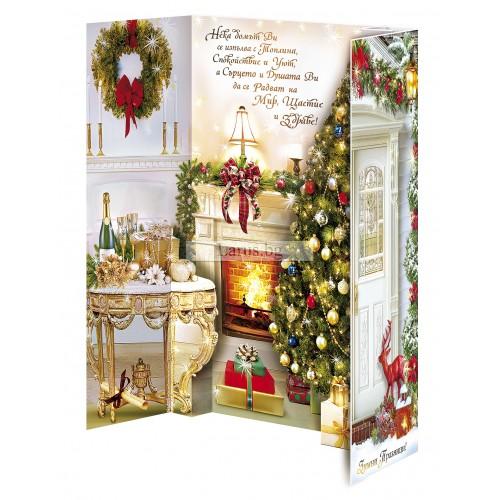 Неповторима новогодишна картичка с еленчета, блестяща елха и подаръци